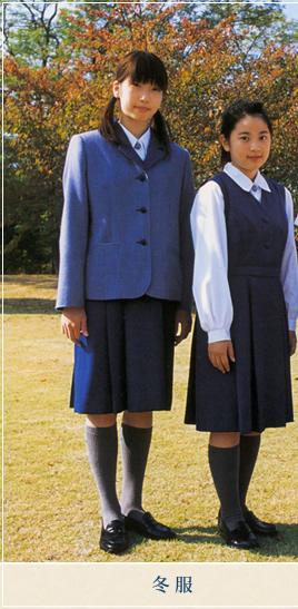 制服 | 教育環境 |小林聖心女子学院 高等学校・中学校・小学校